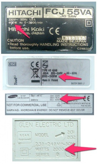 Older Manufacturer Labels showing Power Rating in watts.